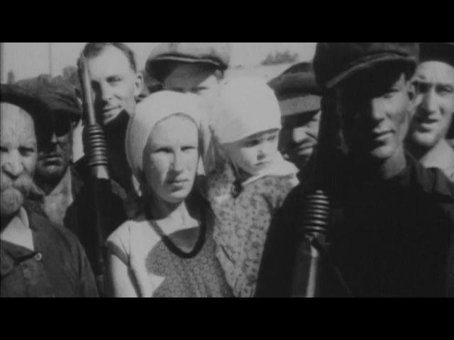 1937. Год страха. Выпуск № 2