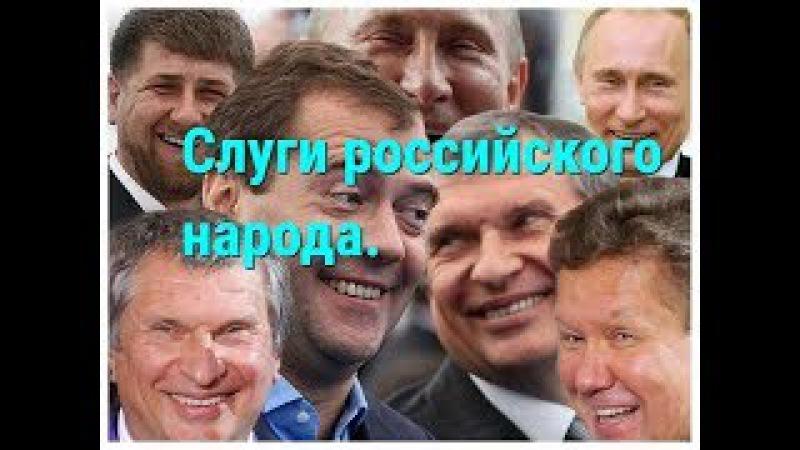 Путин и выборы. Разоблачения продолжаются.
