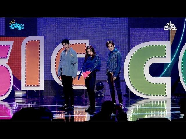 예능연구소 직캠 옹성우 미나 마크 스페셜 스테이지 @쇼 음악중심 20180224 Special stage 3MC in 4K