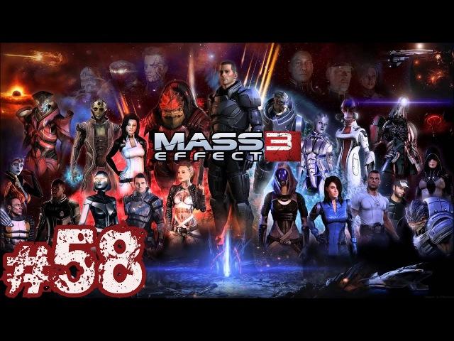 Прохождение Mass Effect 3 58 Проникновение в казино Элайджа Хана (DLC: Цитадель)