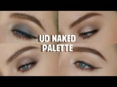 4 Looks 1 Palette | Urban Decay Naked Palette | Beauty District