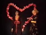 Marianne Rosenberg und Rosa von Praunheim 1976