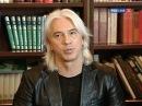 Новости культуры. Эфир от 25.01.2013 (19:30)