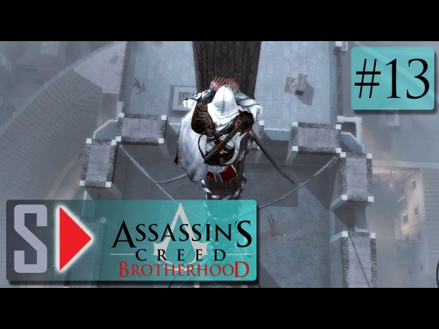 Assassin's Creed Brotherhood на 100% (1080p, 60fps) - 13 Картины Леонардо