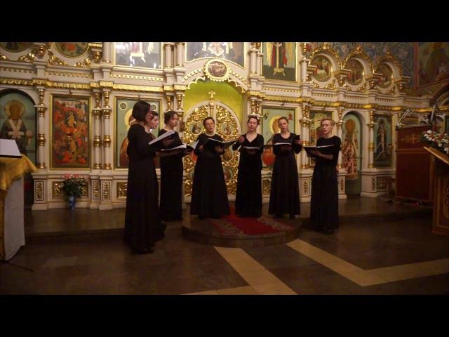 Стихира (догматик) 6-го гласа знаменного распева. Ex Libris Ensemble