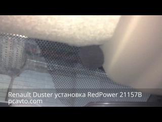 Renault Duster установка магнитолы на Android RedPower 21157B