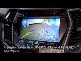 Hyundai Santa Fe устанвока магнитолы на Android QR-8022 и камеры Fakard F01-CCD