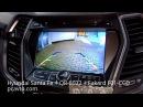 Hyundai Santa Fe устанвока магнитолы на Android QR 8022 и камеры Fakard F01 CCD