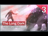 The Long Dark Wintermute Episode 2 #3