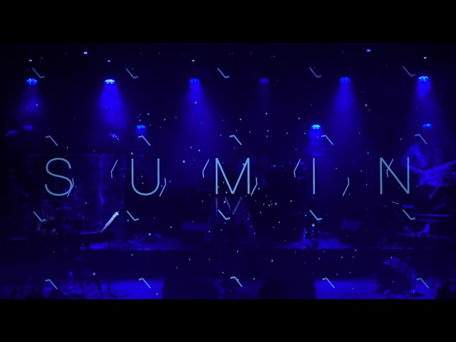 SUMIN - '미발표곡'