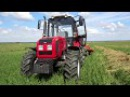 МТЗ 1220 3 обзор трактора