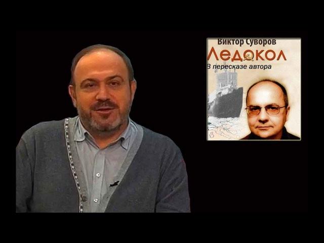 Беглецы из СССР Александр Колпакиди