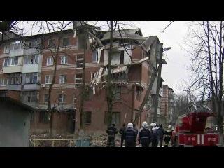 ВКраснодаре выясняют причину взрыва газа, врезультате которого пострадали семь человек. Новости. Первый канал