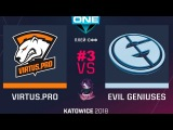 VP vs EG RU #3 (bo3) ESL One Katowice 2018 Major PlayOFF 24.02.2018
