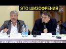 Грудинин vs Фёдоров Всё тот же бред сумасшедшего единоросса