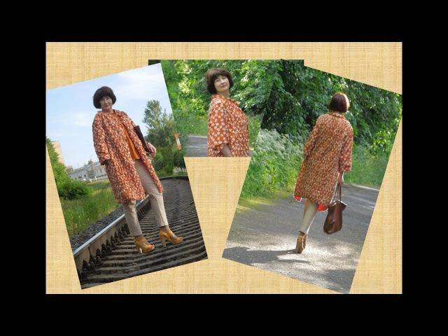 4 способа приваливания и однослойное Валяное летнее пальто из неприваливаемой ткани
