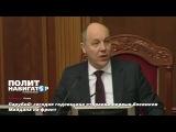 Парубий: сегодня годовщина отправки первых боевиков Майдана на фронт