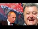 Скандал в Киеве Активисты из Правого сектора напали на Российский центр науки и культуры