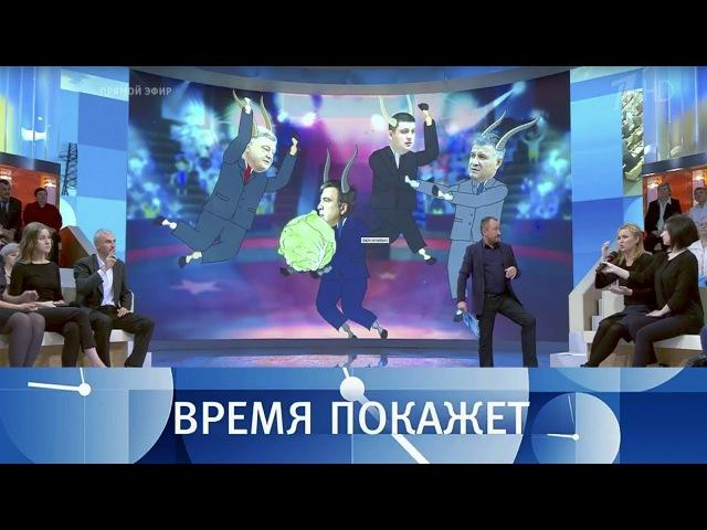 Другой Майдан. Время покажет. Выпуск от23.10.2017