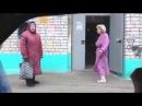 Бабка жжет позор россия