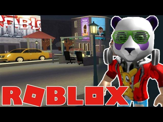 Добро Пожаловать в БЛОКСБУРГ - РОБЛОКС по русски - Roblox Welcome to Bloxburg