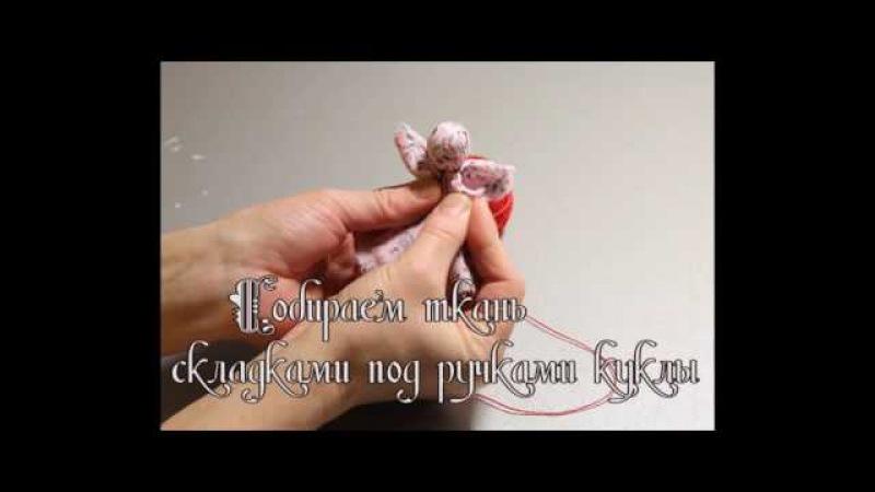 Маcтер-класс по изготовлению куклы Отдарок-на-подарок