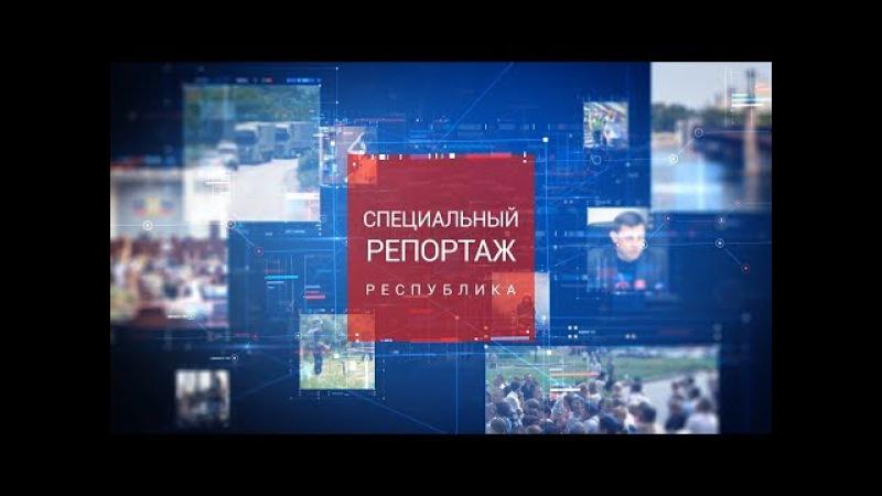 Открытие монумента «Добровольцам Донбасса» в Ростове-на-Дону. Специальный репо ...