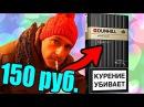 СИГАРЕТЫ DUNHILL FINE CUT ОБЗОР СИГАРЕТ ДАНХИЛЛ ФАЙН КАТ