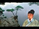 Вибрационно резонансная медицина 5, шесть целительных звуков древнего Китая Звуки легких, почек, п