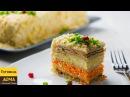 Закусочный Торт Наполеон . Самый Вкусный Торт-Салат на Новогодний Праздничный с