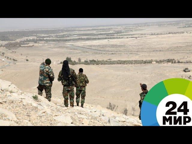 Генштаб: Боевики использовали для атаки в Сирии новейшие дроны - МИР 24