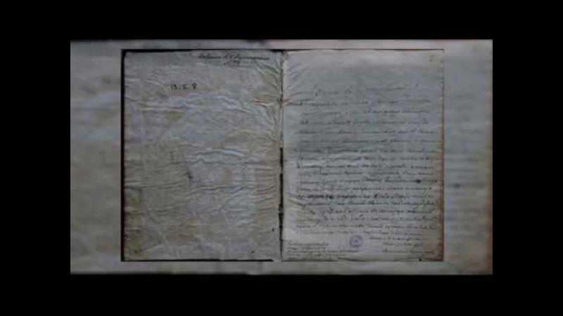 Рукописи прп. Паисия (Величковского) и его учеников. Проект сводного каталога