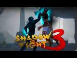 Shadow Fight 3 (БОЙ С ТЕНЬЮ 3) ПРОХОЖДЕНИЕ - ОПАСНЫЙ РОНИН