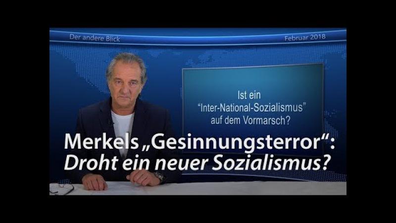 Merkels