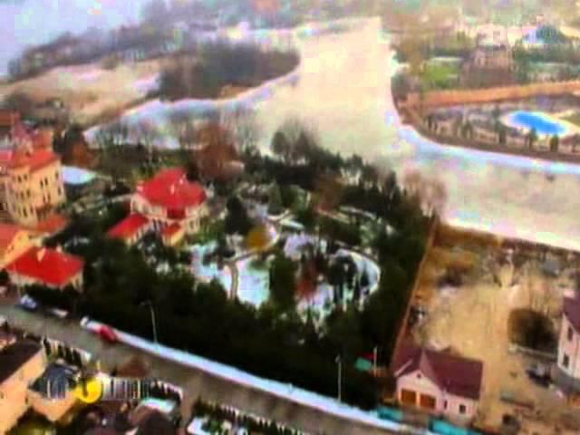 Невыездная Тимошенко живет в роскошном дворце рядом с Ющенко и Азаровым Деньги...