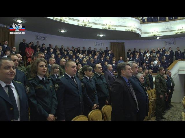 В Донецке прошло торжественное мероприятие в честь Дня работника налоговой и таможенной службы