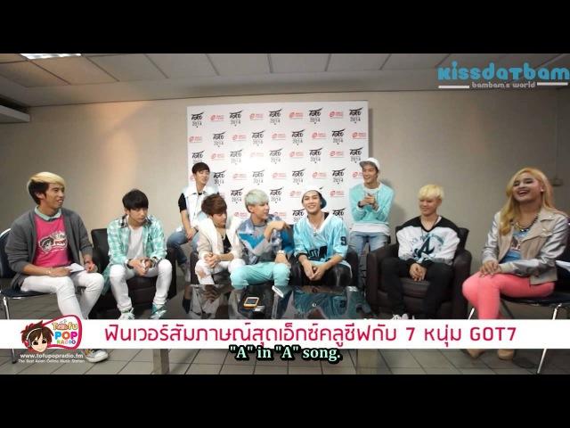 KDB 140823 Tofu pop radio interview