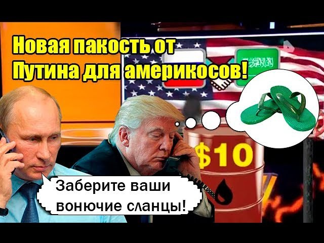 Caмый чувствительный yдap по США Гордость за страну Энергетический прорыв России