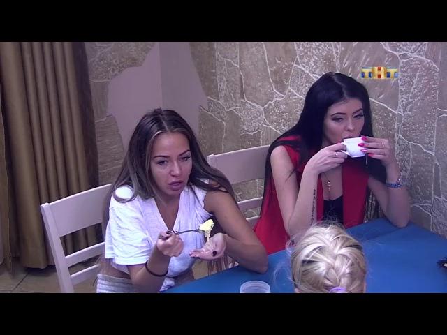 Программа Дом-2. Lite 71 сезон 25 выпуск — смотреть онлайн видео, бесплатно!