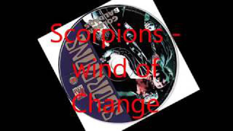 Scorpions - Wing of Change (Ветер перемен)