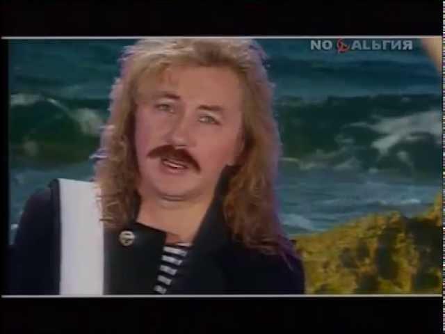 Игорь Николаев и Наташа Королева - Дельфин и русалка. 1992 г