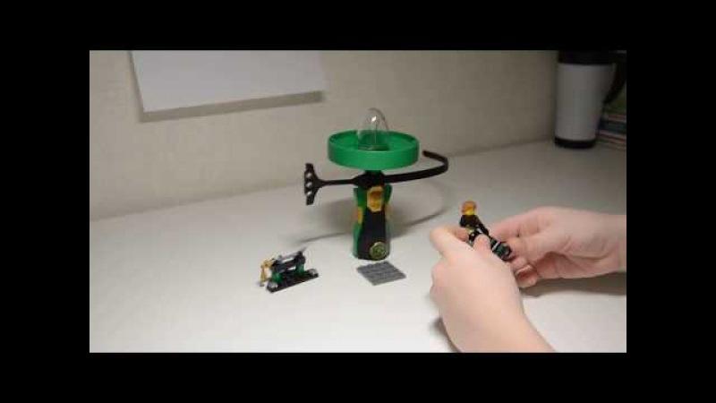 LEGO Лойд, мастер кружицу