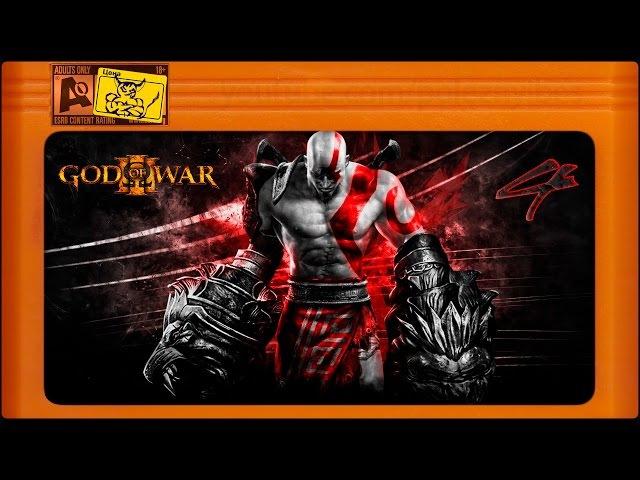 God of War 3 - [4] Кентавр с Бомжами ...Финал на*уй xD