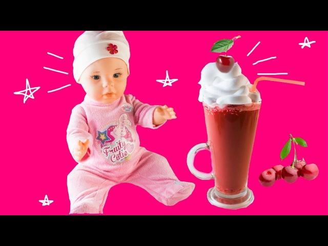КАК СДЕЛАТЬ ВИШНЕВЫЙ СМУЗИ ДЛЯ КУКЛЫ беби бон* Еда для куклы* Видео для девочек