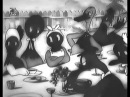 Незваный гость (1937)