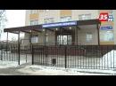 В Череповце после капитального ремонта открылось бюро медико-социальной экспер...