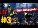 Guns, Gore and Cannoli Прохождение игры Часть 3 Разборка с мафией