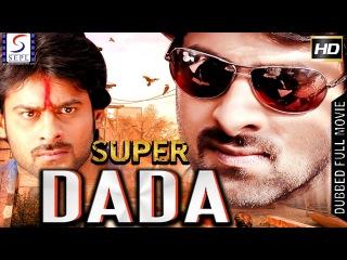 Super Dada - Dubbed Hindi Movies 2017 Full Movie HD l Prabhas,Aarti Agarwal