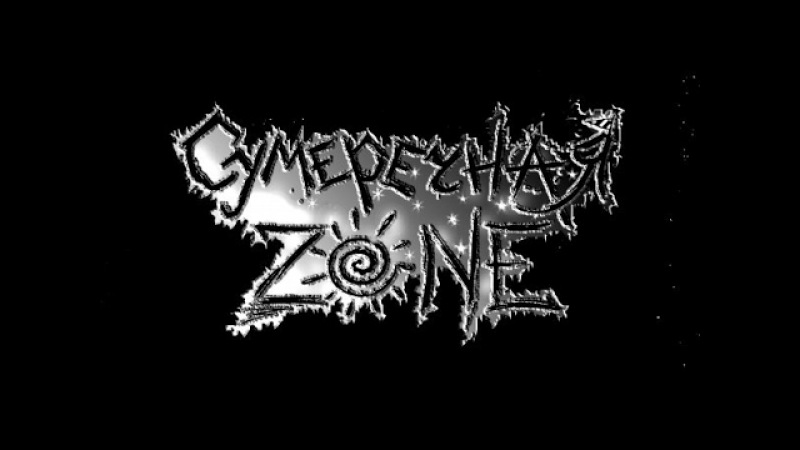 Сумеречная Зона (Белгород - рок) - песни Социальный хамелеон и Потребители