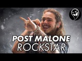 Post Malone - rockstar ft. 21 Savage (Punk Goes Pop Style Cover)